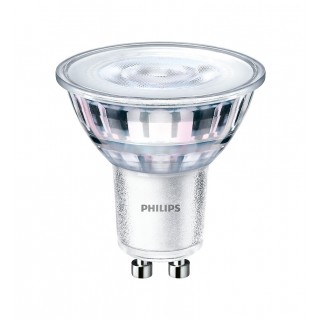 PHILIPS COREPRO 3.1-25W GU10 2736D