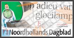 24-blog-post-interview-nhd-hollandlamp