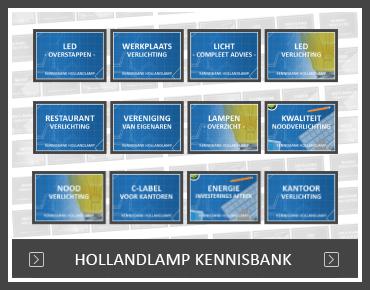 Kennisbank van Hollandlamp