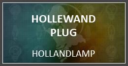 """""""Hollewand"""