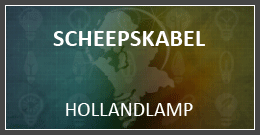 """""""Scheepskabel"""""""
