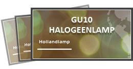 """GU10"