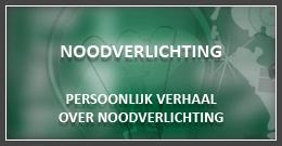 noodverlichting-persoonlijk-verhaal-hollandlamp