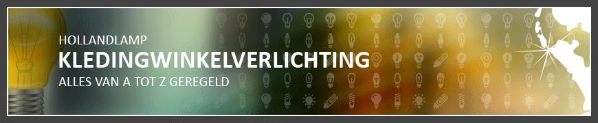 projectpagina-kledingwinkel-verlichting-hollandlamp